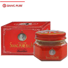 Siang Pure Baume Rouge 40g massage