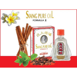 Siang Pure Huile massage Blanche formule 2