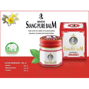 Siang Pure Baume Blanc 12g massage
