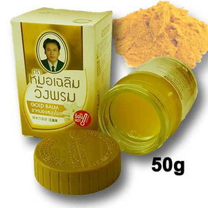 Wangphrom Gold Baume Chauffant 50g | Gingembre Zingiber | Inflammations Musculaires et Autres Douleurs