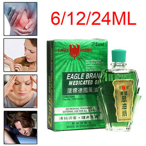 Eagle Brand Lotion 12ml / 24ml | Menthol