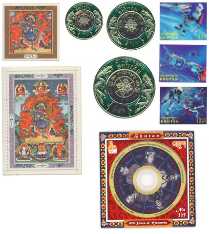 A set of circular coin stamps made of foil (1966); 3D stamps (1967); silk stamps (1969); and CD-ROM stamp (2008)