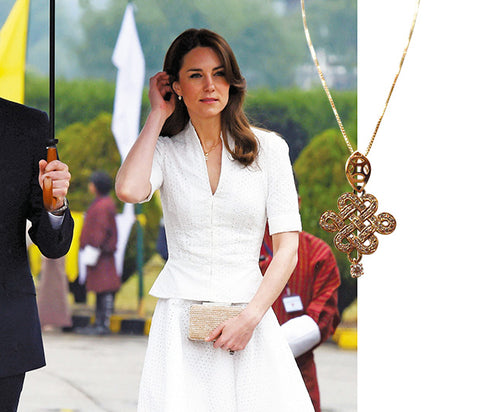 "The Duchess of Cambridge during her trip to the country (RIGHT: the gold and diamond Endless Knot, also known as the ""Kate Middleton Necklace""."