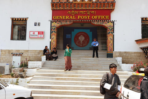The headquarters of the Bhutan Postal Corporation in Thimphu is also a regular post office and the office of the Philately Division, where stamps are produced, as well as a postal museum. (Photo: Peter Biľak)