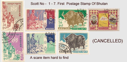 First postage stamp of Bhutan- set of seven stamps