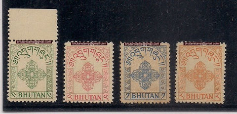 Ancient revenue stamps of Bhutan, authorized for the use as postage stamps