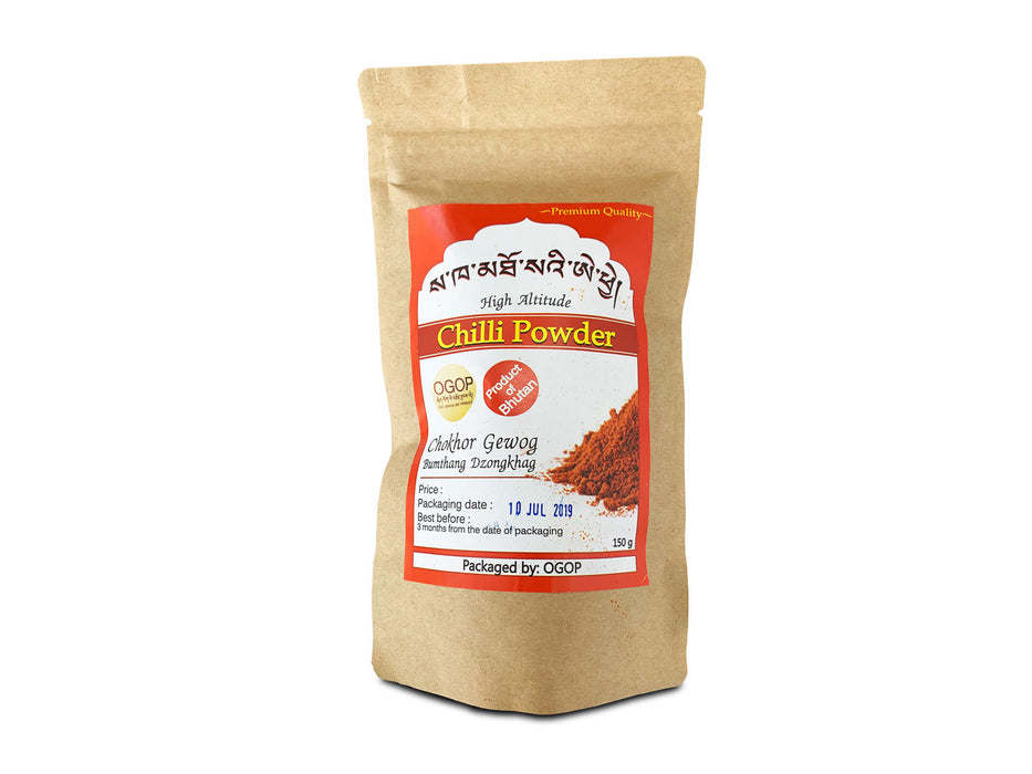 Chilli Powder - Druksell.com