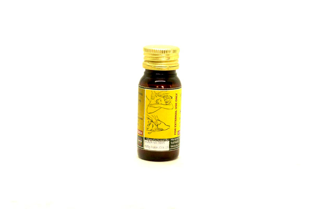 Herbal Massage Oil - Druksell.com (4524342345846)
