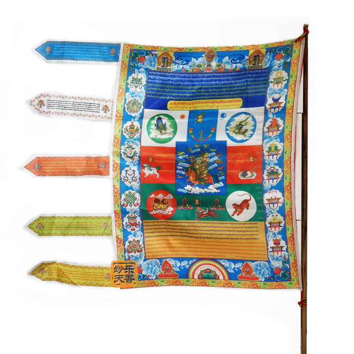 High quality King Gesar of Ling Flag from Bhutan - Druksell.com