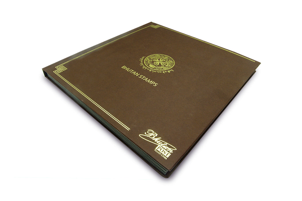 Bhutan stamp album collection brown bind - Druksell.com