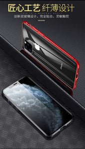 iPhone 11 Magnetic Case (Double Side) - Perfenq