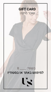 GIFT CARD - US-Fashion.tlv