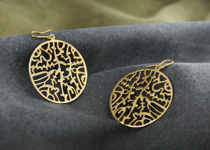 Earrings #B2006 - HANDMADE ARMENIA INC.