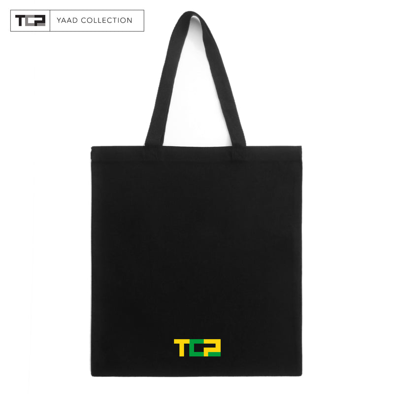products/Jamaican_Tings_Bag_Back.jpg