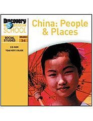 China: People  and  Places CD-ROM