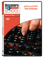 Culture and Math: The Chinese DVD