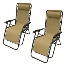 ALEKO Outdoor Patio Foldable Lounge Chair Sand