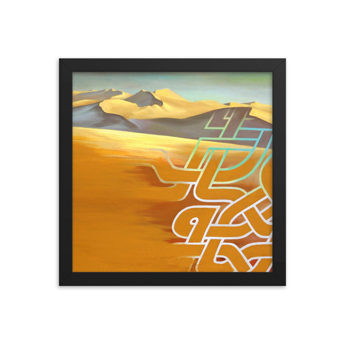 Framed print / SAHARA PATTERNS