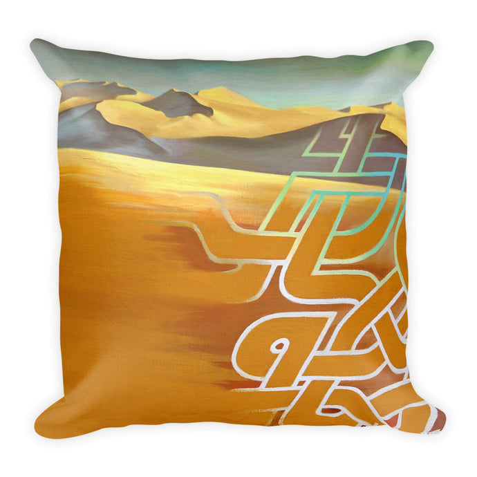 Premium Pillow / SAHARA PATTERNS