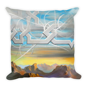 Premium Pillow / SINAI SKY