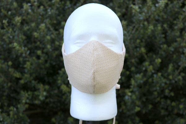 Beige Grid Face Mask