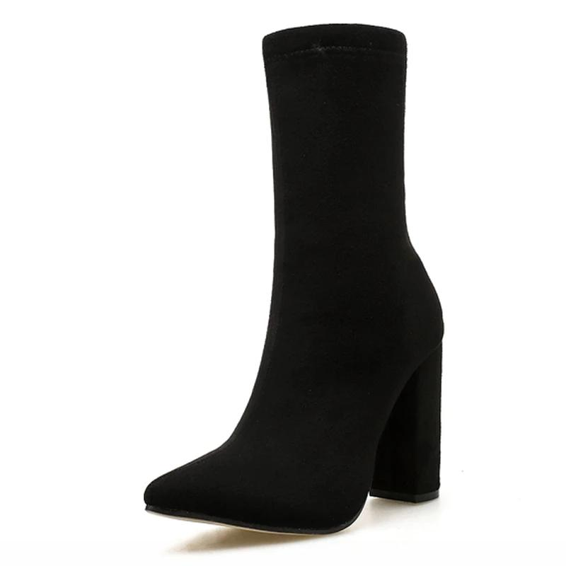 Mia Sock Ankle Booties