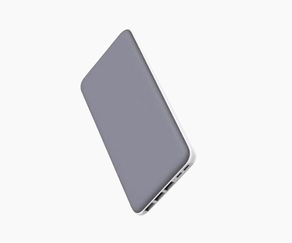 World's Thinnest 20,000 mAh Power Bank