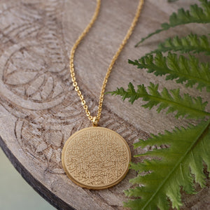WOMEN'S NECKLACE | AYATUL KURSI