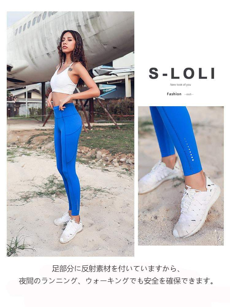 Sloli High Waist Yoga Pants with Pockets Tummy Control