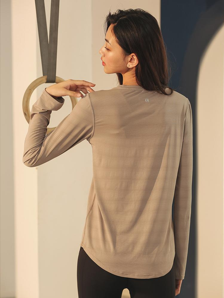 Sloli Long Sleeve Sports Shirt with Natural  Line Pattern