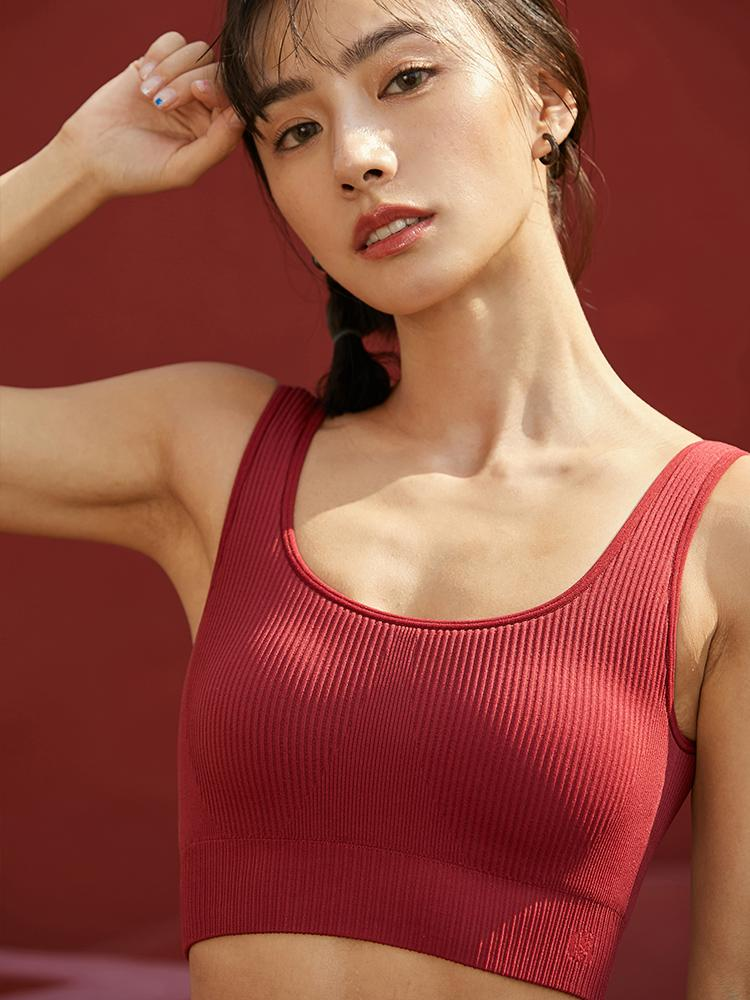 Sloli U-Neck Sports Bra 5 Colors Available