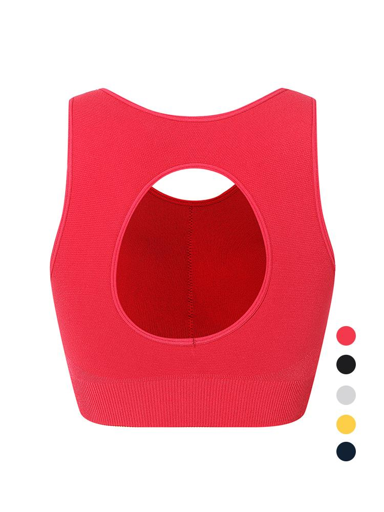 Sloli Beautiful Back Anti-Vibration Sports Bra 5 Colors Available S / Red