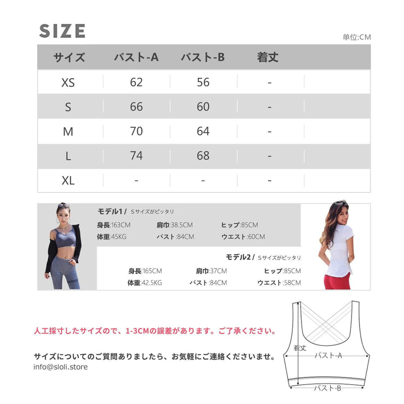 Women Sports Bra Cross Hem with Zipper
