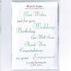 Stamp Set - Mini:  LOVELY SENTIMENTS