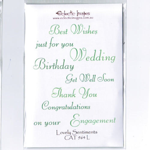 Stamp Set - Medium:  LOVELY SENTIMENTS