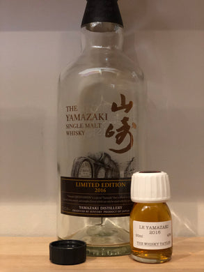 (30ml Bottle) Limited Edition Yamazaki 2016