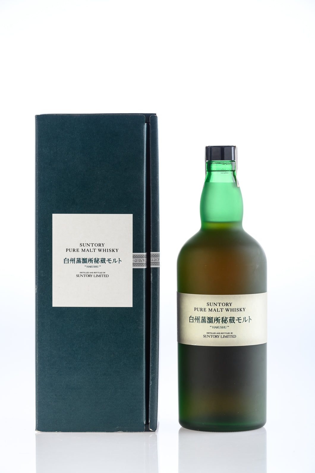 Hakushu Treasured Malt (Frosted Bottle)