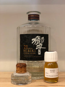 (30ml Bottle) Hibiki 21 Year Old