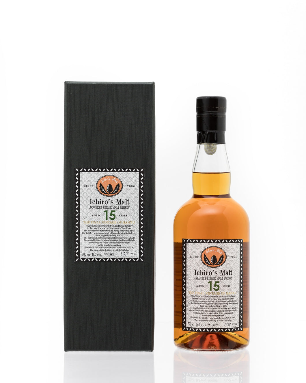 Ichiros Malt 15 year Old The Final Vintage Of Hanyu
