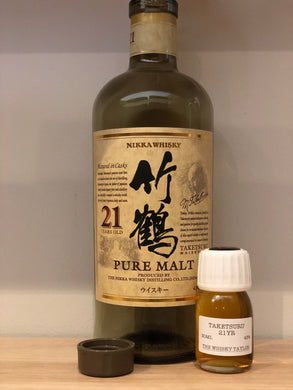 (30ml Bottle) Taketsuru 21 Year Old