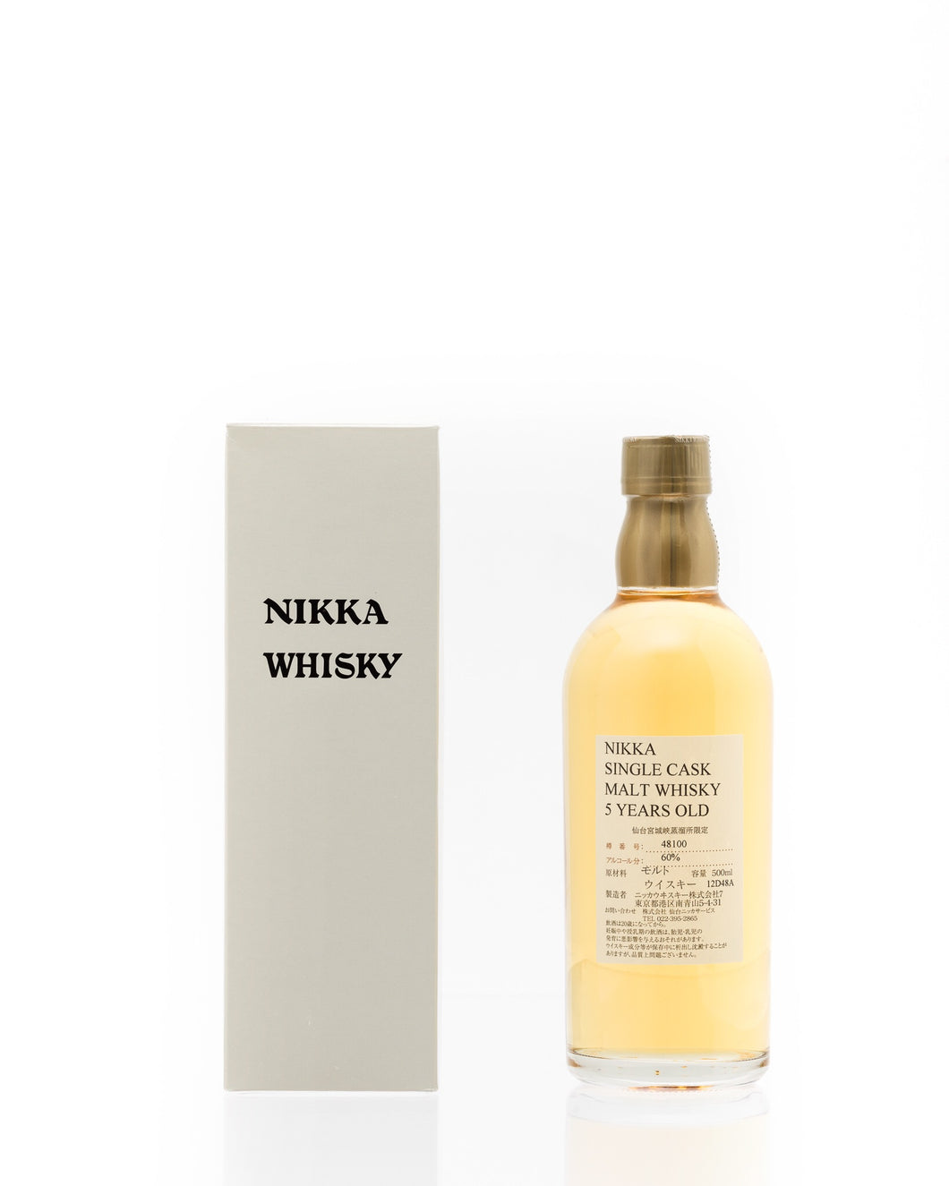 Nikka Single Cask 5 year Old