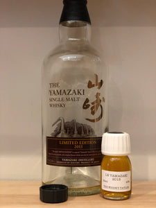 (30ml Bottle) Limited Edition Yamazaki 2015