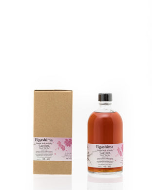 Eigashima Sakura 4 year Old 2010-2015 Shochu Hogsheads/Red Wine Cask 61391