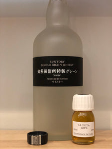 (30ml Bottle) Limited Edition Chita (Possibly a 12 Year Old)