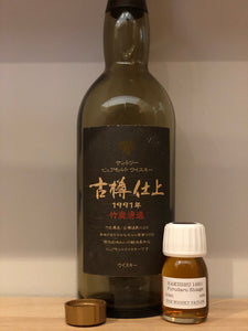 (30ml Bottle) Hakushu 1991
