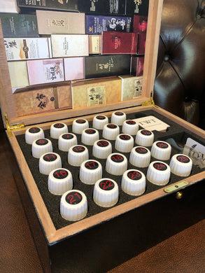 25 x 30ml Japanese Whisky Box Set