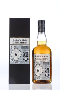 Ichiro's Malt Chichibu Cask #1173 (Independent Whisky Bars Of Scotland
