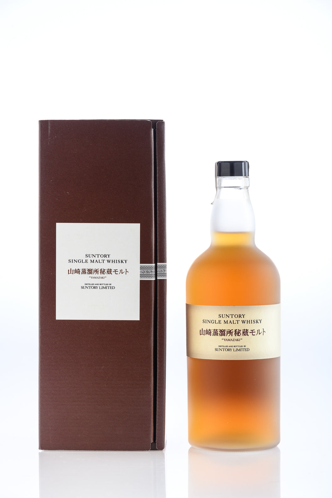 Yamazaki Treasury Malt (Frosted Bottle)