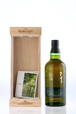 Limited Edition Hakushu 18 Year Old (Airport Edition)