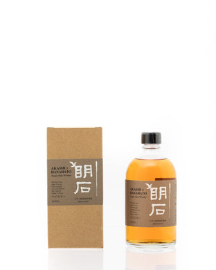 Akashi And Hanahato 4 year Old Single Malt Kijyoshu Cask